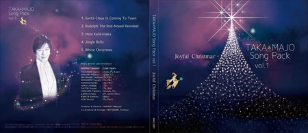 joyful christmas disc jacket.jpg