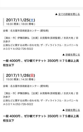 mac ticket detail.PNG