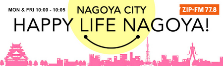 nagoya city happy life 1.jpg