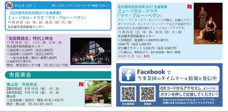 ticket guide.jpg
