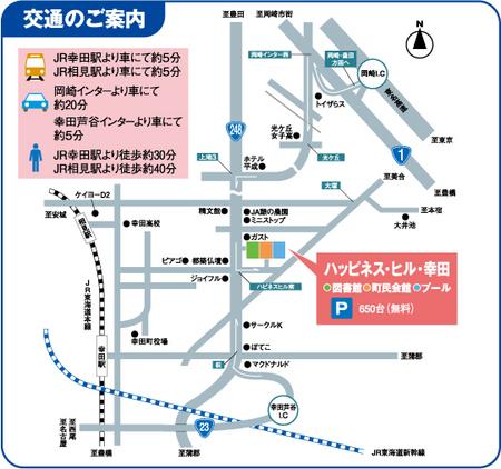 Happiness Hill Kota map.jpg