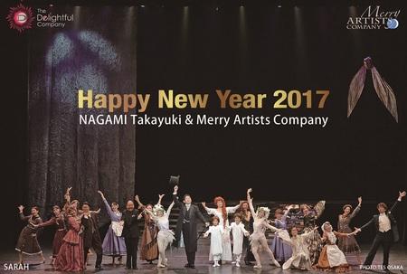MAC 2017 New Year Card.jpg