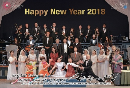 MAC 2018 New Year Card.jpg