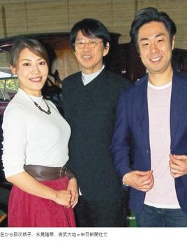 MBHchunichi tak.kyoko.daichi.jpg