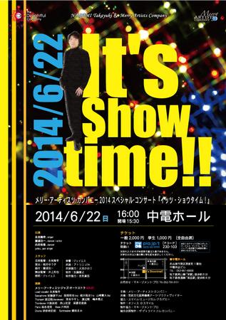 ShowtimeFlyerDraftFront.jpg