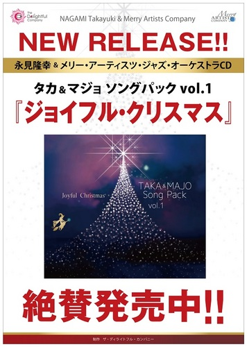 joyful christmas new release.jpg