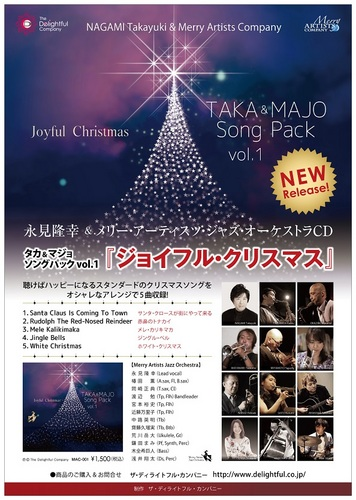 joyful christmas taka & majo song pack.jpg