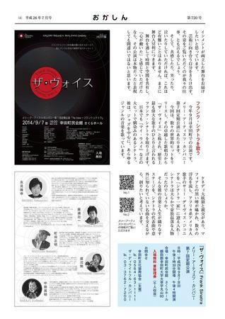 okashin 2.JPG